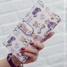 钱包女士日韩卡通二折学生手拿包拉链搭扣手机零钱位钱夹新款 长款