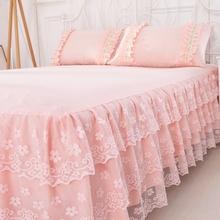 韩版公主床罩床裙式单件蕾丝花边床单保护套1.8x2.0x2.2m床套夏天