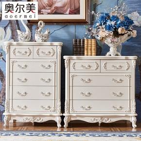 欧式五斗柜卧室边柜实木奢华六斗柜储物抽屉收纳柜子白色烤漆客厅