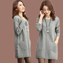 天天特价新款毛衣女韩版大码宽松女装针织衫中长款套头羊毛打底衫