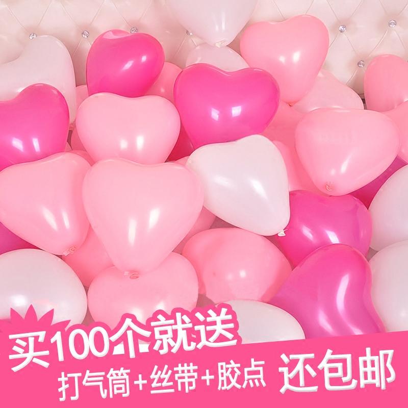 求婚心形爱心气球