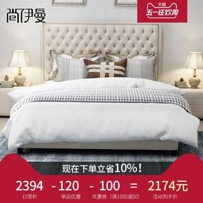 简美式布艺软床软包床储物1.5米 现代简约主卧双人床1.8米北欧床