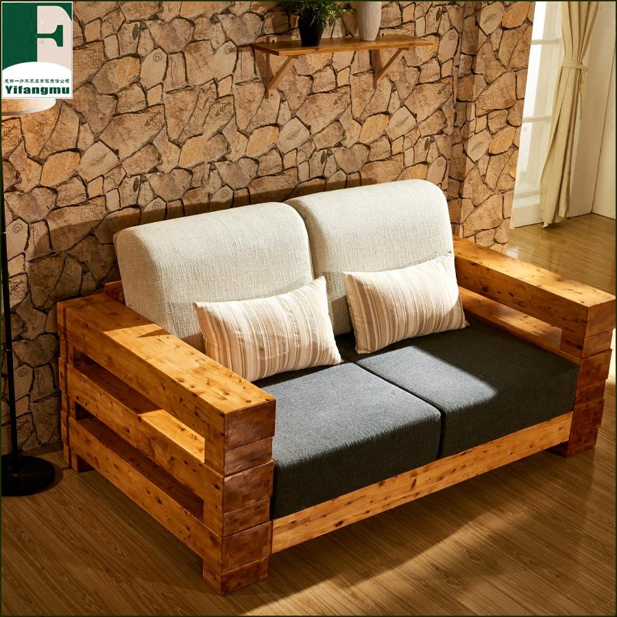 香柏木木沙发