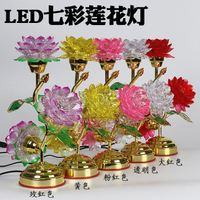 Lotus lamp Buddha for the light led colorful rose red three for Buddha light Buddha for the light Buddha machine long light home
