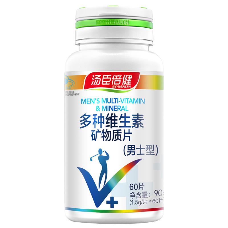 【天猫超市】汤臣倍健R多种维生素矿物质片(男士型) 1.5g/片*60片