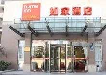 酒店 上海浦东南路世博店双人床 大床 驿居 蓝牌