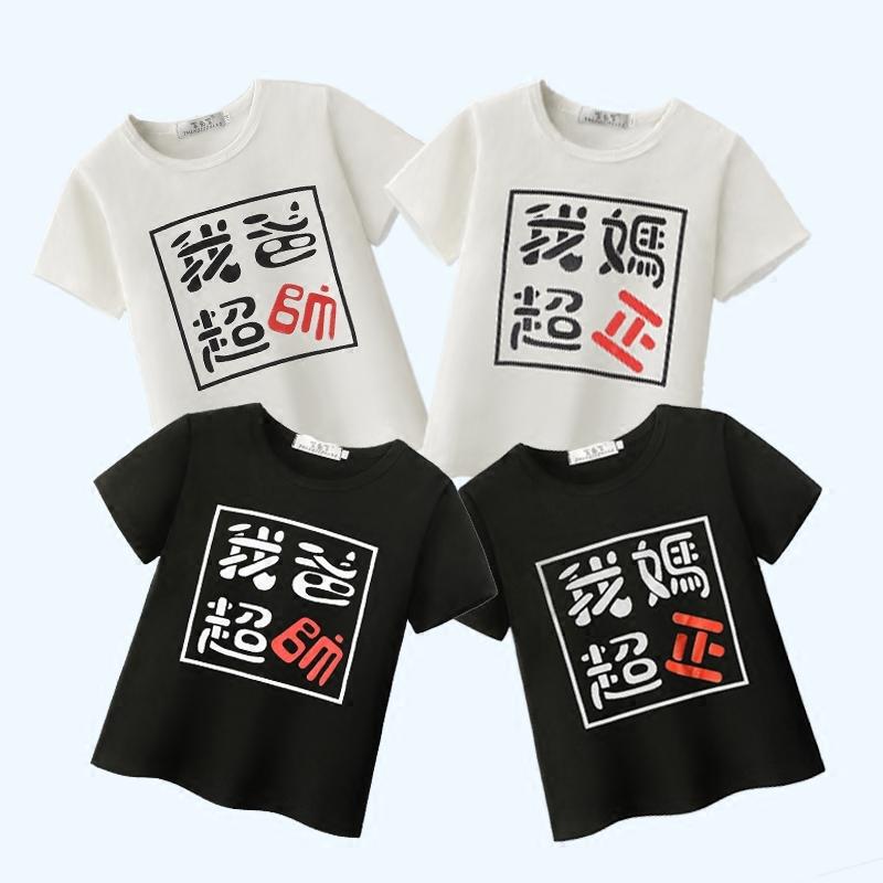 儿童棉t恤衫短袖男女童小童夏季童装中童上衣婴儿服夏款宝宝夏装