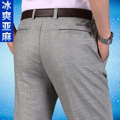 中年男士商务亚麻裤男裤夏季薄款中老年休闲裤子直筒宽松棉麻长裤
