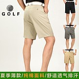 Golf trousers spring and summer thin men's 5-minute trousers casual trousers men's straight cylinder loose size trousers quick-drying elasticity