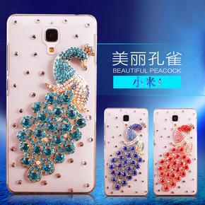 小米4手机壳小米四代保护套M4外壳MI4水晶钻壳米4移动4G电信透明
