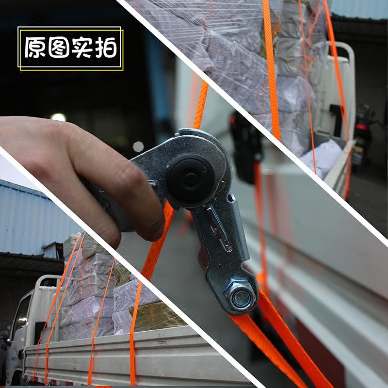 经典款2吨SUV越野车顶皮卡小货车捆扎紧固带收紧器拉紧器捆绑带