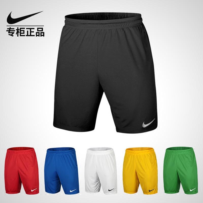 NIKE耐克短裤男跑步运动足球透气速干健身训练五/5分裤 725887