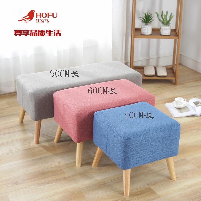 现代简约沙发凳长方形客厅垫脚凳换鞋凳试穿鞋凳脚踏脚凳试衣间凳