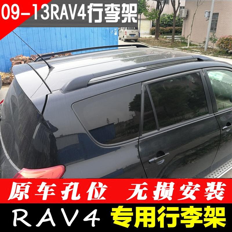 09 10 11 12 13 14 15 16 17 18 19款丰田RAV4原厂款行李架车顶架
