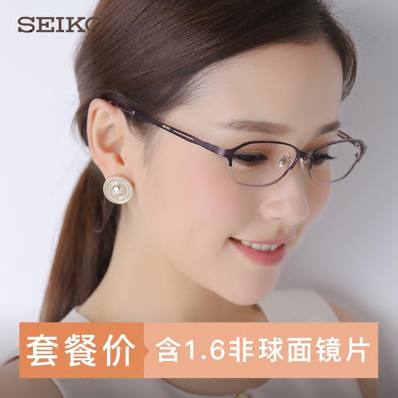 精工SEIKO全框纯钛超轻眼镜架 商务女款近视配镜光学眼镜框HC2018