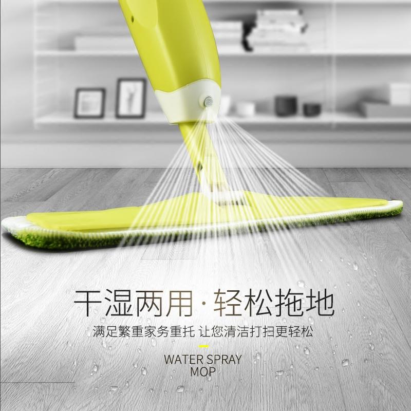 美添乐喷雾平板拖把家用懒人瓷砖地板免手洗喷水平板拖地拖布地拖