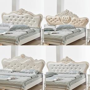 欧式小户型板式烤漆软包床头板 现代简约双人卧室 床头靠背板包邮
