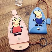 Creative cute car with car key cover Creative universal large capacity ladies soft pull-type simple new