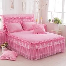 韩版公主蕾丝床裙单件床罩花边床套防滑床笠席梦思保护套花边床单
