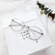 复古文艺椭圆大框眼镜架男女时尚 金属箭头圆形平光镜近视眼镜 韩版