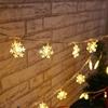 小圣诞树灯