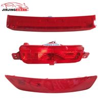 Geely Bo Yue after fog lamp assembly rear bar lamp high brake light back to light reflector 4S original authentic