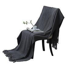 样板房搭巾灰色流苏床上搭毯床尾巾酒店床尾毯适用床品装 饰设计