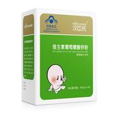 汉臣氏牌维生素葡萄糖酸锌粉 18袋