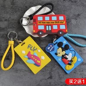 公交卡套钥匙扣硅胶卡通学生饭卡证件门禁卡银行卡地铁月票卡套软