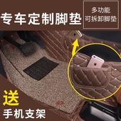 12代丰田皇冠专用全包围汽车脚垫双层丝圈大包围 09款图片