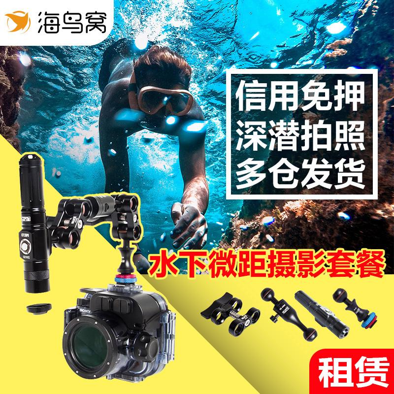 水下摄影相机