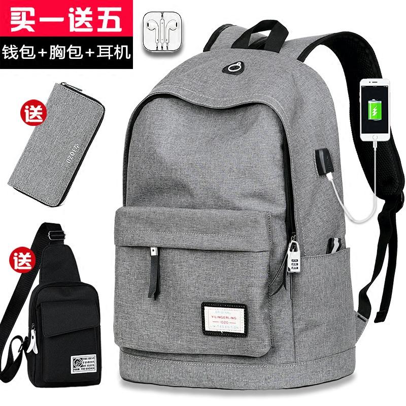 书包男时尚潮流高中学生校园男士双肩包初中生青年大学生旅行背包