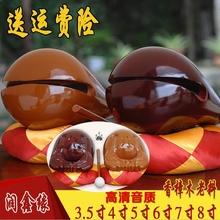 润鑫缘佛教用品道教法器打击乐器宗教用品台湾老料香樟木实木木鱼