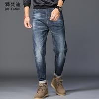 男式牛仔裤哈伦裤