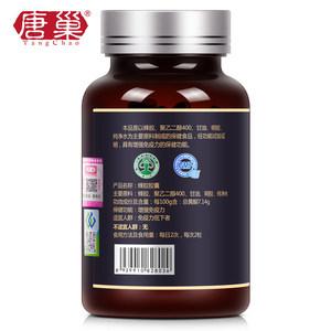 唐巢 蜂胶胶囊 500mg/粒*100粒*3瓶套餐 软胶囊 黄酮含量7.14