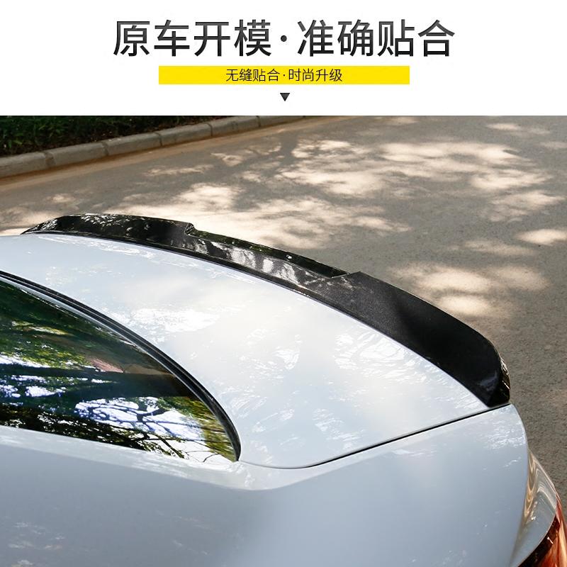 17-18款奥迪新A4L定风尾翼外饰改装尾翼装饰运动升级改装S4后扰流