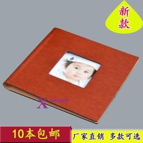 儿童相册封皮 影楼皮质相册封面 方8方10新款软皮皮册 相册皮面