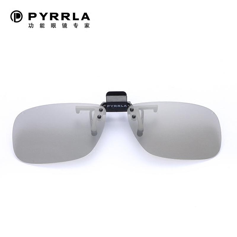 百麟近视3D眼镜LG创维电视RealD影院数字3D近视夹片偏光3D眼镜