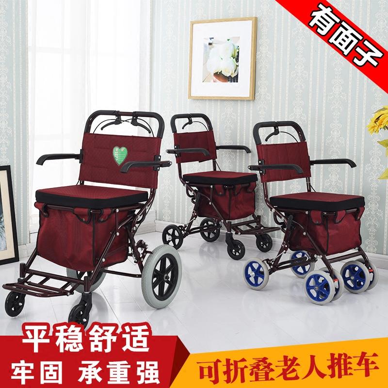 Скутеры для пожилых людей Артикул 538582464812