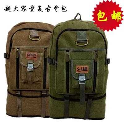 包邮超大容量旅行背包男女户外登山休闲行李包英伦牛仔帆布双肩包