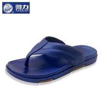 拖鞋男夏季人字拖沙滩鞋休闲黑色人托鞋个姓夹脚凉拖防滑9.9
