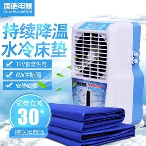 水冷床垫制冷凉垫水循环夏季降温单人双人静音家用大学生宿舍冰垫
