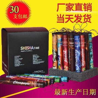 一次性电子烟500口水果味健康烟SHISHA正品水烟潮人戒烟产品包邮