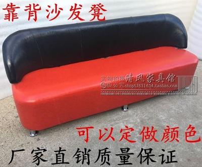 包邮定制沙发凳子靠背换鞋凳储物沙发椅子理发店等候长休息椅卡座哪里便宜