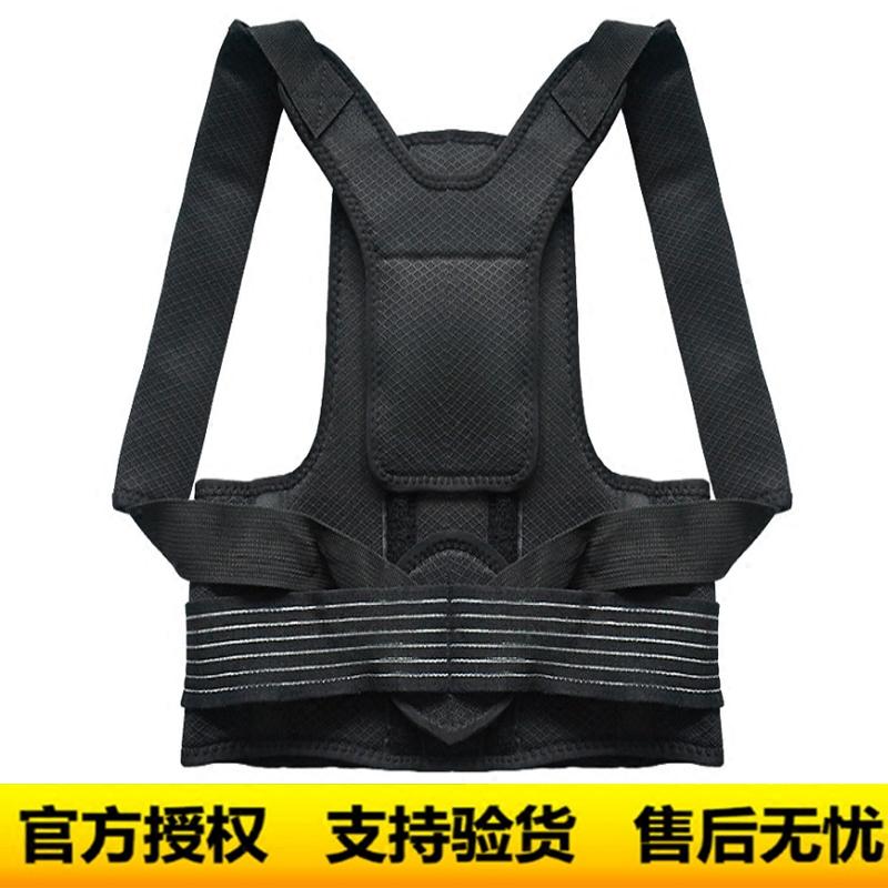 防驼背成人龙骨驼背矫正带背部矫正器脊柱男女防驼背矫姿带