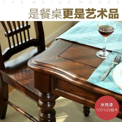 实木餐桌 现货