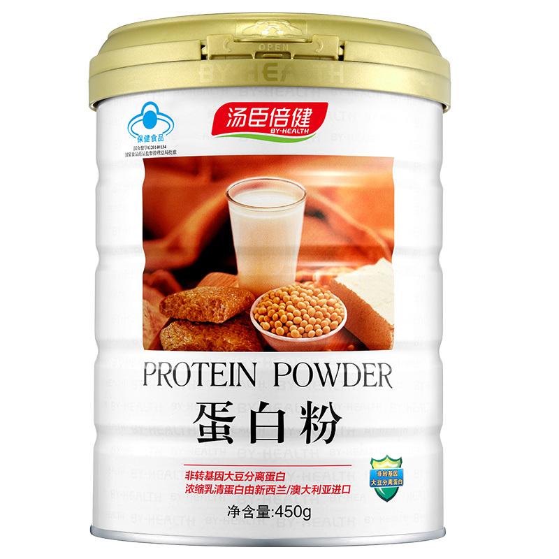 送奶昔】汤臣倍健R蛋白粉 450g/罐(附量具)乳清瘦人健身蛋白质
