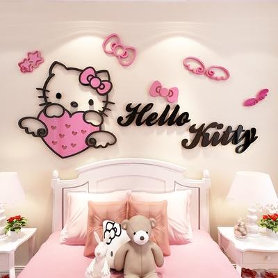 hellokitty猫3d立体墙贴画宿舍卧室儿童房贴纸床头女孩房间装饰品爆款