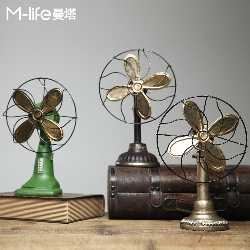 做旧复古电风扇