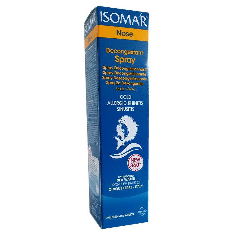 现货意大利原装意柔isomar海水洗鼻鼻窦过敏缓解儿童成人喷剂喷雾